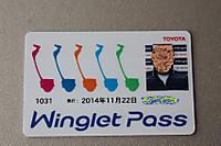 Img_pass